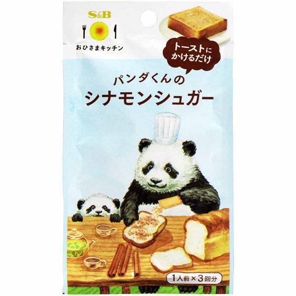 S&B Foods 熊貓的肉桂糖 6g 4599232