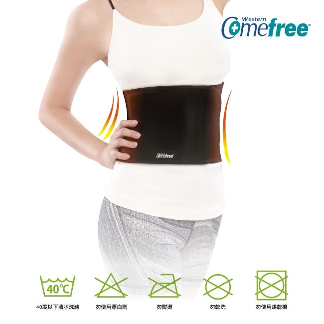 Comefree 緊緻塑型爆汗套-腰標準型