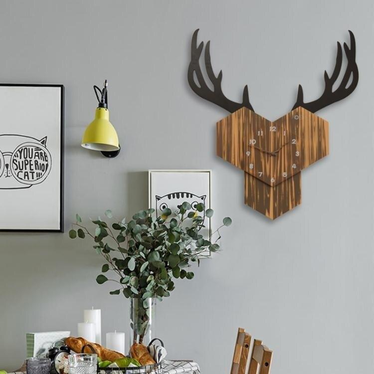 掛鐘 北歐鹿頭時尚創意掛鐘客廳臥室現代簡約家用裝飾木質靜音鐘錶時鐘
