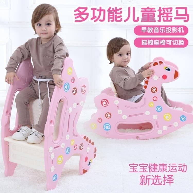 夯貨下殺~小木馬寶寶兒童童搖搖馬車塑膠寶寶兩用周歲禮物帶音樂搖搖馬WY