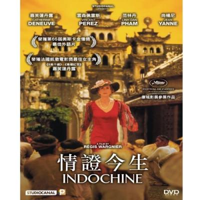 印度支那 ( 情證今生 ) INDOCHINE DVD