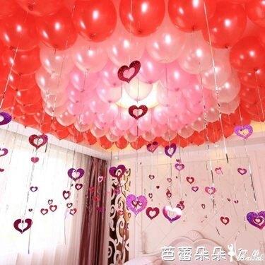 【免運】結婚禮用品裝飾布置婚房創意浪漫氣球 婚慶生日派對布置加厚氣球『快速出貨』 喜迎新春 全館8.5折起