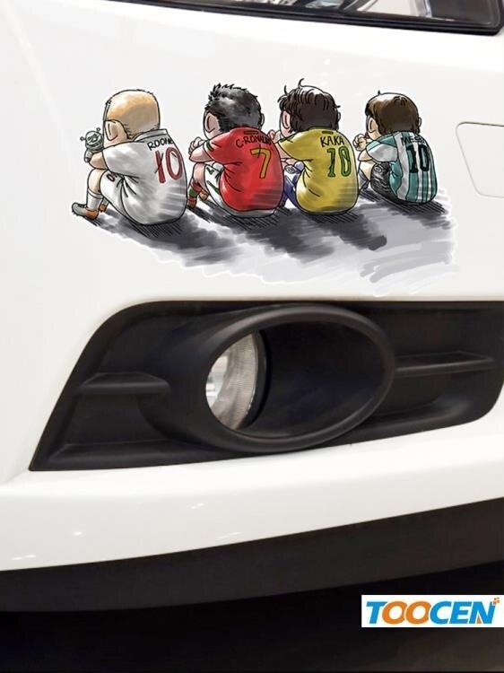 汽車貼花劃痕裝飾遮擋創意貼紙刮痕拉花車身3d立體個性貼畫潮貼女