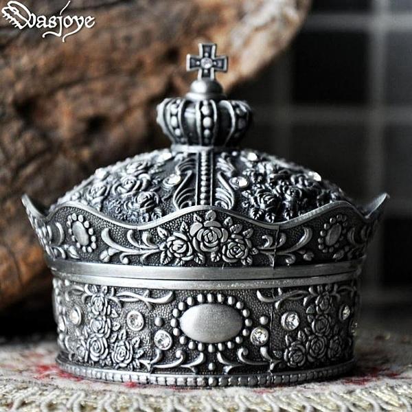 莉莎皇冠歐式韓國公主首飾盒復古珠寶收納盒飾品盒戒指盒名品匯