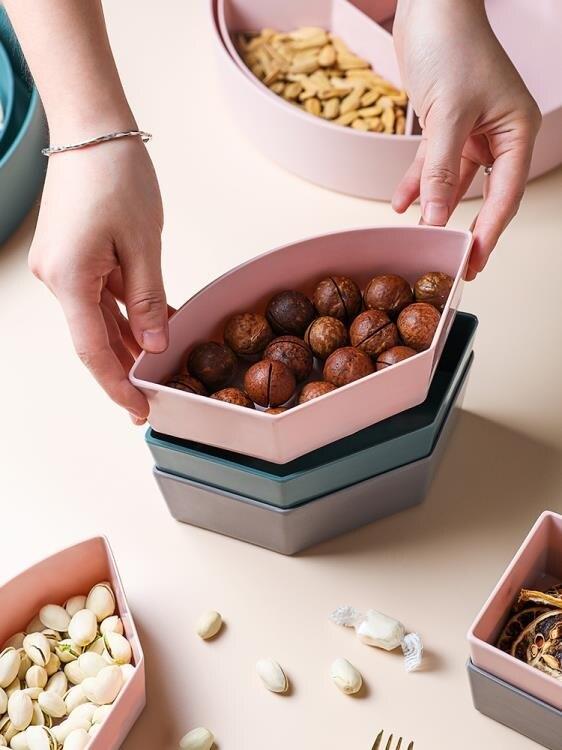 肆月恬簡 分格帶蓋干果盤 創意家用客廳塑料密封瓜子糖果零食盒