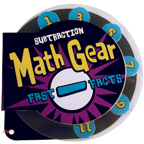 Math Gear Subtraction: Fast Facts【三民網路書店】[79折]