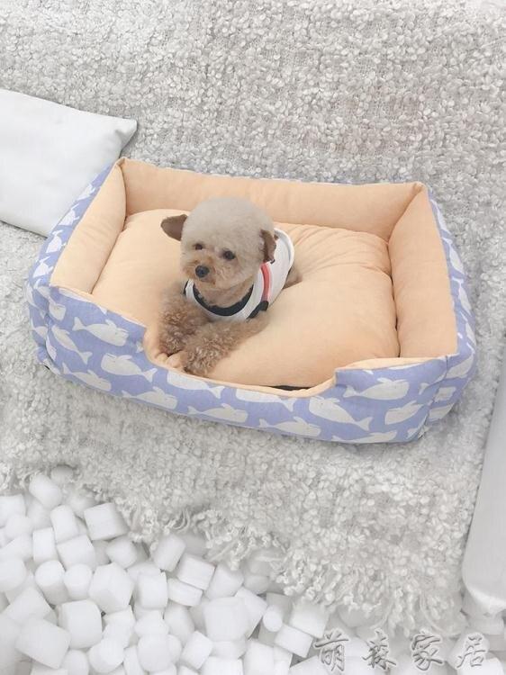 夯貨下殺~泰迪狗窩可拆洗四季寵物墊子中型小型犬用品床秋冬加厚