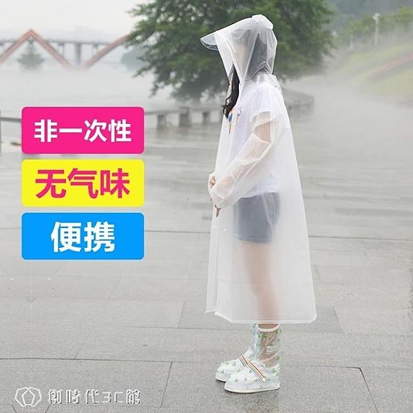 雨衣 雨衣外套女款男款雨披防暴雨長款全身戶外穿加厚透明成人時尚潮牌 創時代 創時代