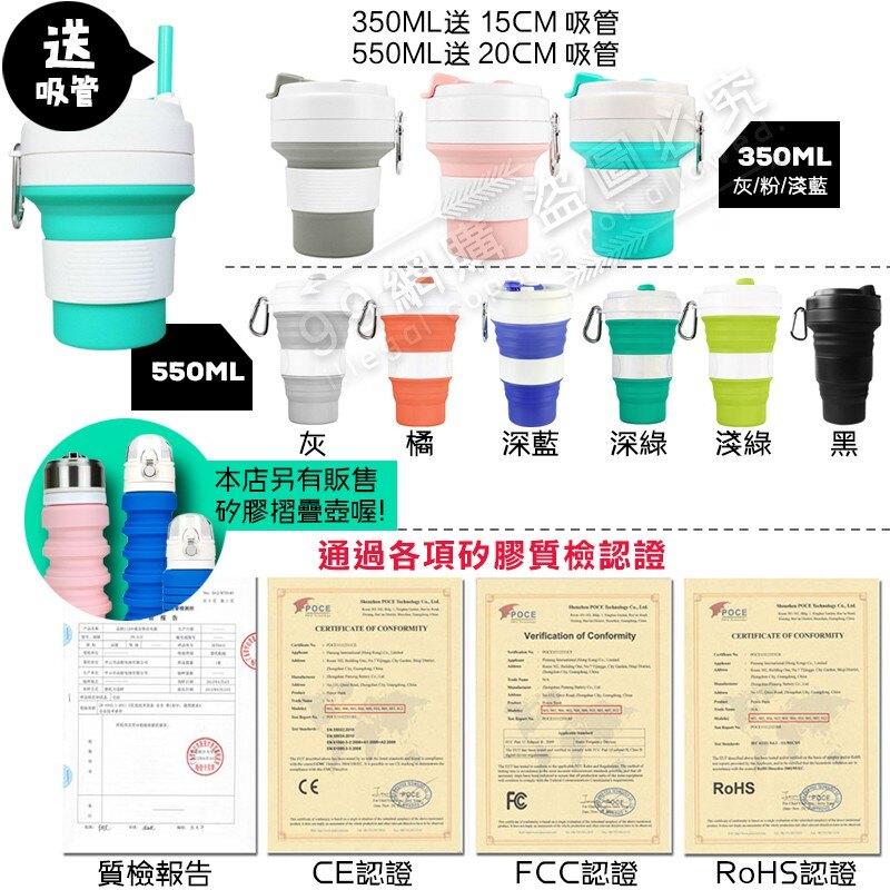 【99網購】現貨#矽膠折疊咖啡杯(附矽膠吸管)/折疊杯/FDA食品級折疊杯/旅行伸縮水杯/矽膠水杯/伸縮水杯