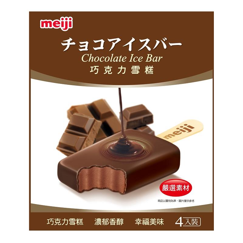 明治北海道黑色巧克力雪糕-80gx4