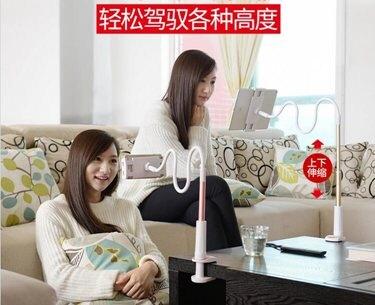 【免運】手機支架懶人手機架iPad床頭Pad看電視萬能通用床上用平板夾直播4-Ifashion 喜迎新春 全館8.5折起