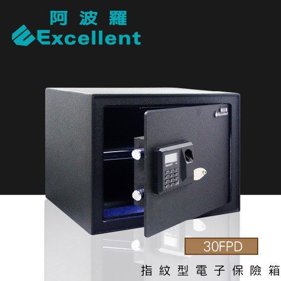【 阿波羅EXCLLNET】保險箱指紋型30FPD