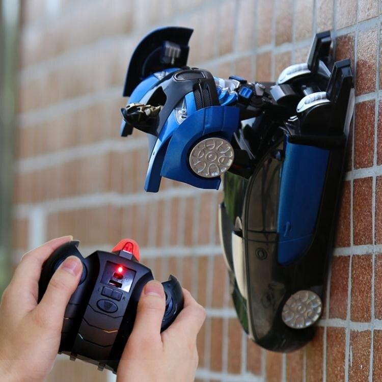 夯貨下殺~美致變形爬牆車充電動遙控汽車金剛機器人男孩兒童玩具汽車遙控車