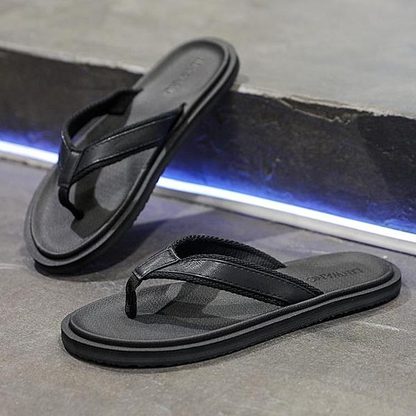 人字拖男潮外穿夏季防滑室外夾腳新款涼拖個性戶外拖鞋男士夏「艾瑞斯居家生活」