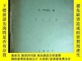 二手書博民逛書店罕見極少見幼稚教育二種合售19726 王克仁 張宗麟 出版192