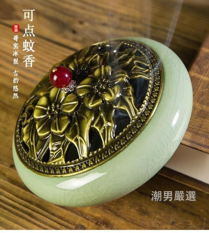 夯貨下殺~蚊香盒蚊香爐家用大號家用室內現代日式創意陶瓷盤香檀香蚊香盒
