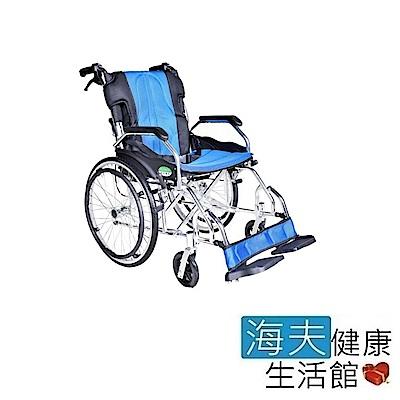 海夫 頤辰 3段調整 中輪 收納式 攜帶型 B款 20吋 專利輪椅 YC-600/20