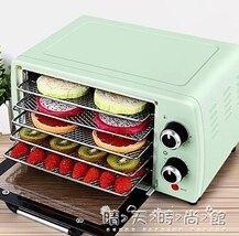 220V水果烘干機干果機食品果蔬肉干魚干寵物食物小型風干機WD 伊卡萊生活館  聖誕節禮物