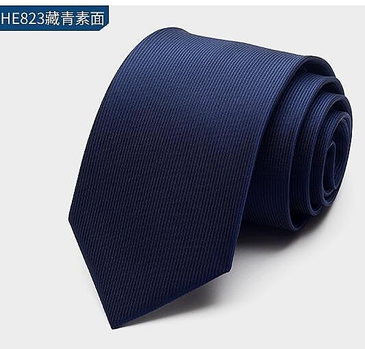 男士商務正裝領帶配飾