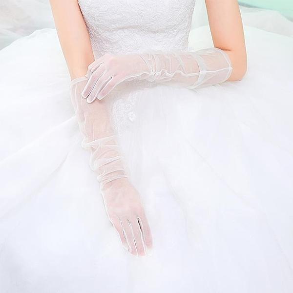 韓式裸紗素紗婚紗手套結婚手套