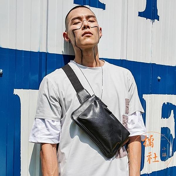 韓版側背包時尚胸包潮男街頭腰包斜背包【橘社小鎮】