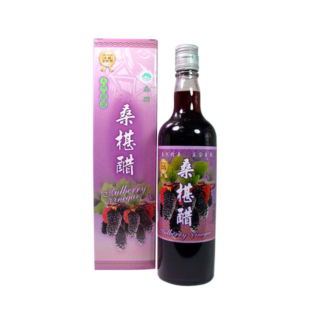 【花蓮市農會】桑樂 桑椹醋-600ml-瓶 (2瓶一組)