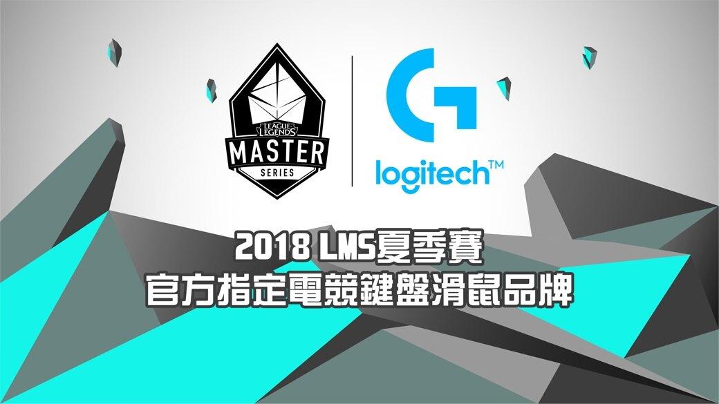 【宏華資訊廣場】Logitech羅技-G300s 遊戲滑鼠