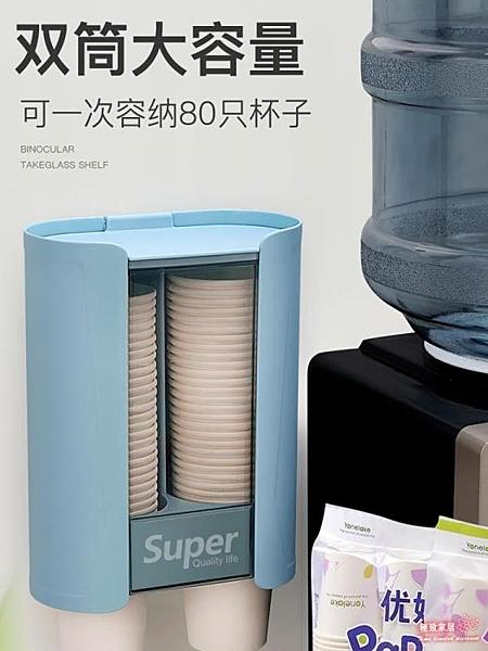 一次性杯子架 自動取杯器掛壁式紙杯架飲水機杯子架子置物架免打孔【快速出貨】