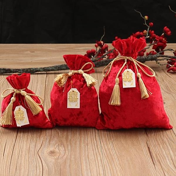 喜糖盒 婚慶絲絨布袋子
