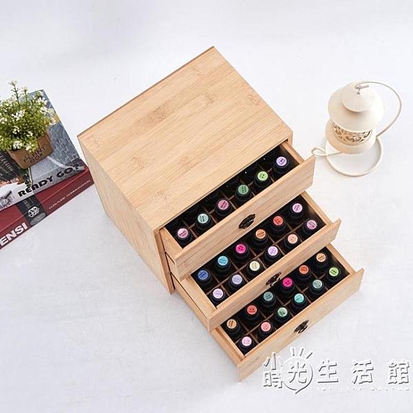 實木精油盒子收納盒木制多特瑞精油瓶包裝盒高檔三層抽屜精油木箱 小時光生活館