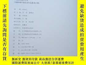 二手書博民逛書店罕見文盛軒:中國書畫作品選(第六輯)【16開布面精裝】6583