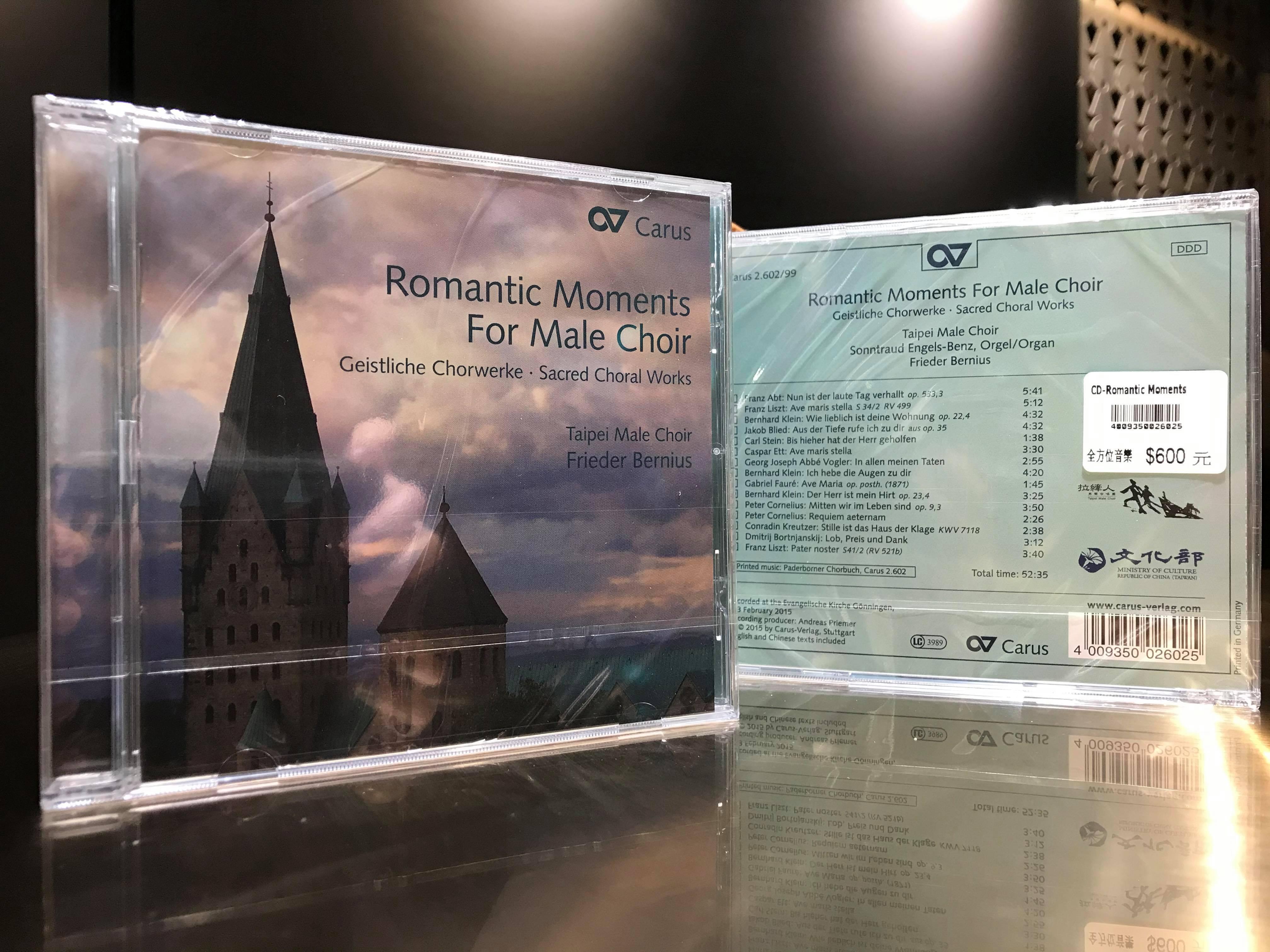 【音樂相關商品】拉縴人男聲合唱團《Romantic Moments For Male Choir》CD   指揮 Frieder Bernius