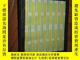 二手書博民逛書店罕見簡明統計分析手冊5460 (日)吉川英夫著 中國展望出版社