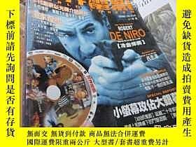 二手書博民逛書店世界電影罕見1998 11 805119636 電影 電影 出版