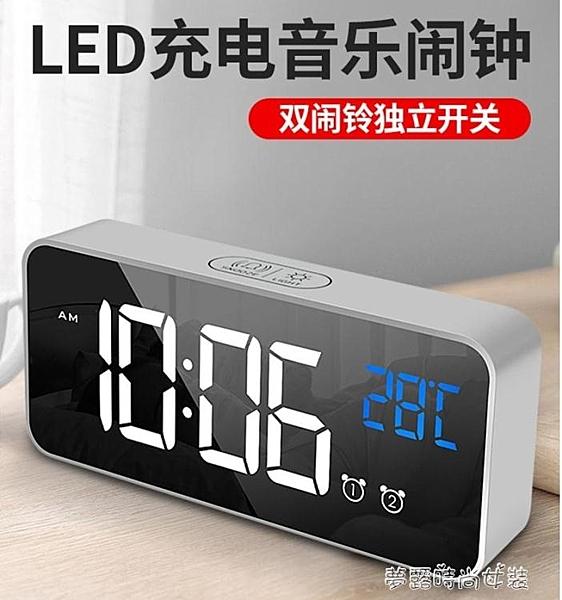 充電小鬧鐘夜光智慧時鐘表學生用兒童喚醒電子鐘靜音床頭鬧鈴  【快速出貨】