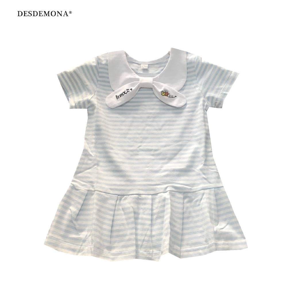 女寶寶夏季連衣裙1-2-3歲4女童洋氣夏裝嬰幼兒翻領條紋短袖百褶裙