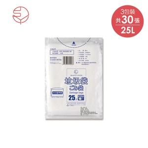【日本霜山】大口徑加厚透明垃圾袋-25L-3包組 (共30張)單一規格