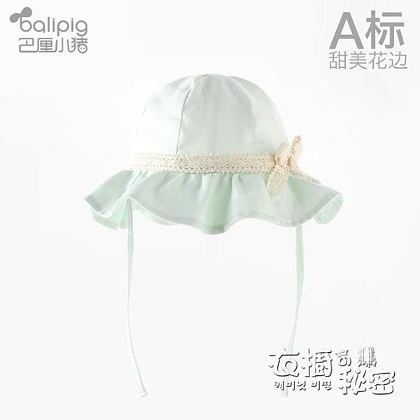 女漁夫帽子春秋薄款純棉兒童太陽帽遮陽防曬新生公主帽夏 衣櫥秘密