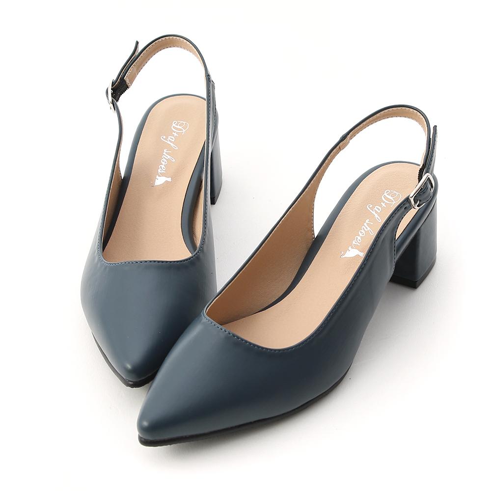 D+AF 氣質滿分 MIT素面尖頭後空中跟鞋  藍