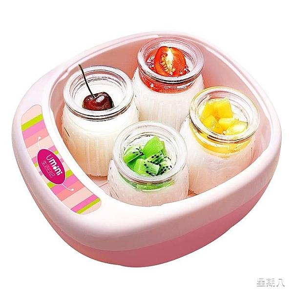 酸奶機 酸奶機 發面機家用全自動玻璃內膽分杯多功能自制酸奶杯 220v