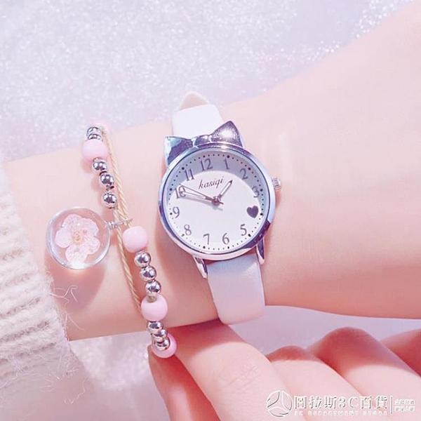 手錶兒童女小學生電子錶卡通指針可愛小錶盤小仙女少女心韓版潮流 圖拉斯3C百貨
