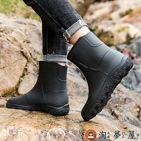 雨鞋男中筒防滑防水工作短筒雨靴膠鞋套鞋【淘夢屋】