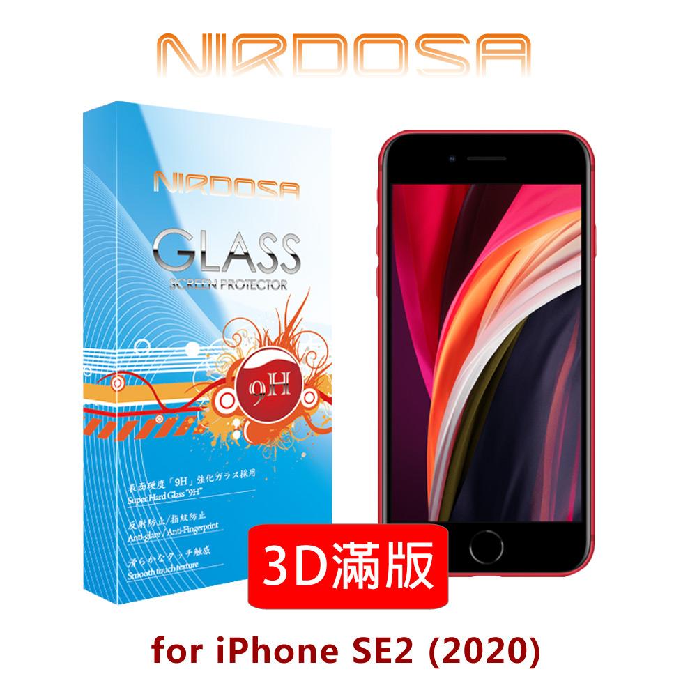NIRDOSA 3D滿版 iPhone SE2 鋼化玻璃 螢幕保護貼 4.7吋