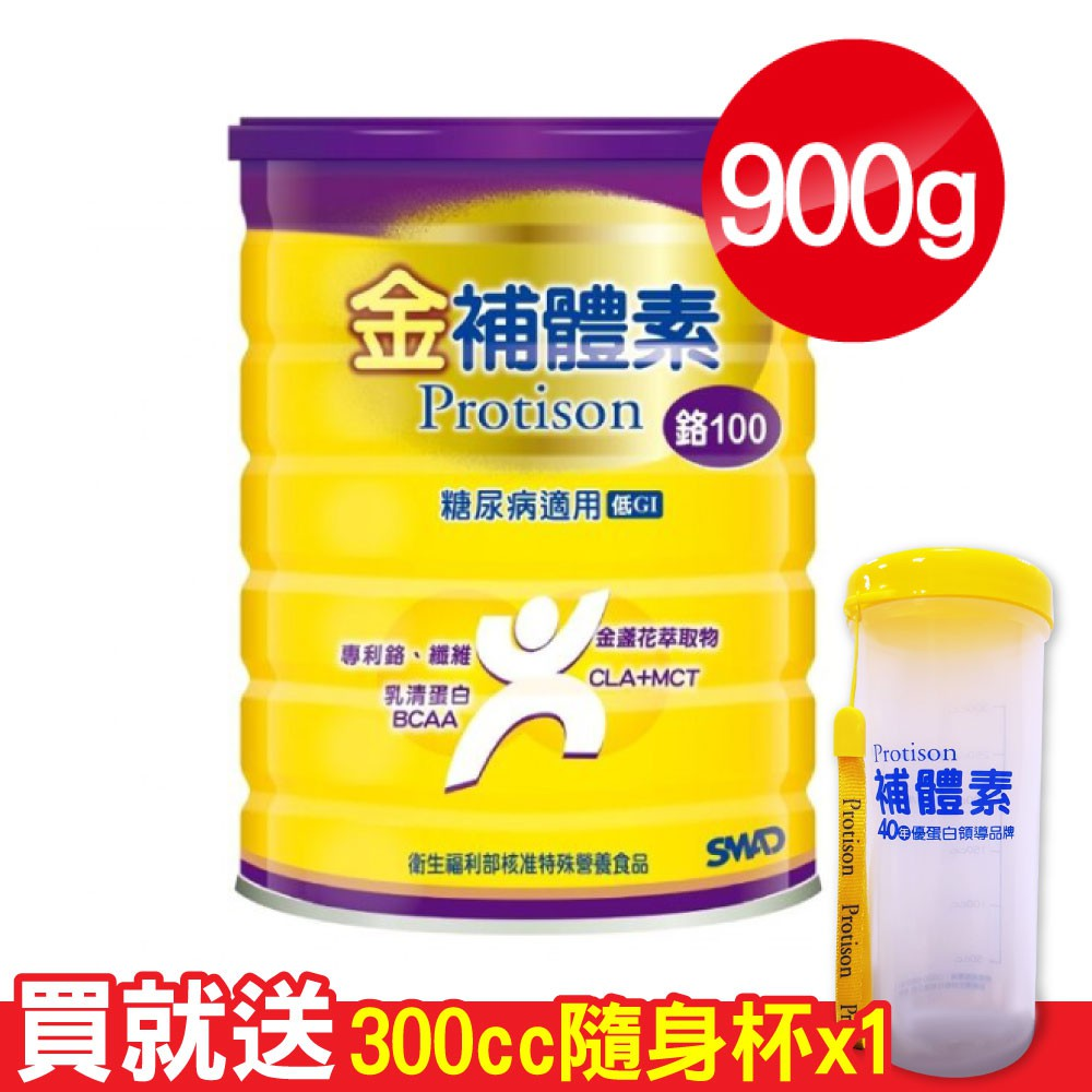 金補體素 鉻100 均衡營粉粉狀配方 900g (糖尿病適用) 專品藥局【2012991】