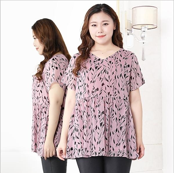 特大碼上衣 4XL-10XL韓版雪紡印花長版短袖寬鬆顯瘦上衣 #ls20006 @卡樂@