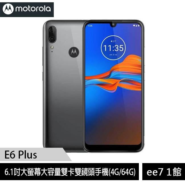 MOTOROLA E6 Plus (4G/64G)6.1吋雙攝手機~好禮二選一 [ee7-1]