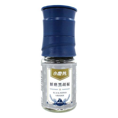 小磨坊鮮磨黑胡椒42G【愛買】