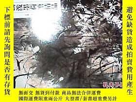 二手書博民逛書店大匠之門罕見周世麟潑墨荷塘精品 4開8785 周世麟 北京工藝美