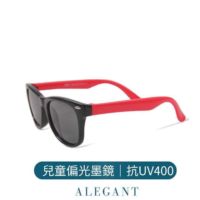 【ALEGANT】豔陽紅中性兒童專用輕量彈性太陽眼鏡UV400雷朋偏光墨鏡