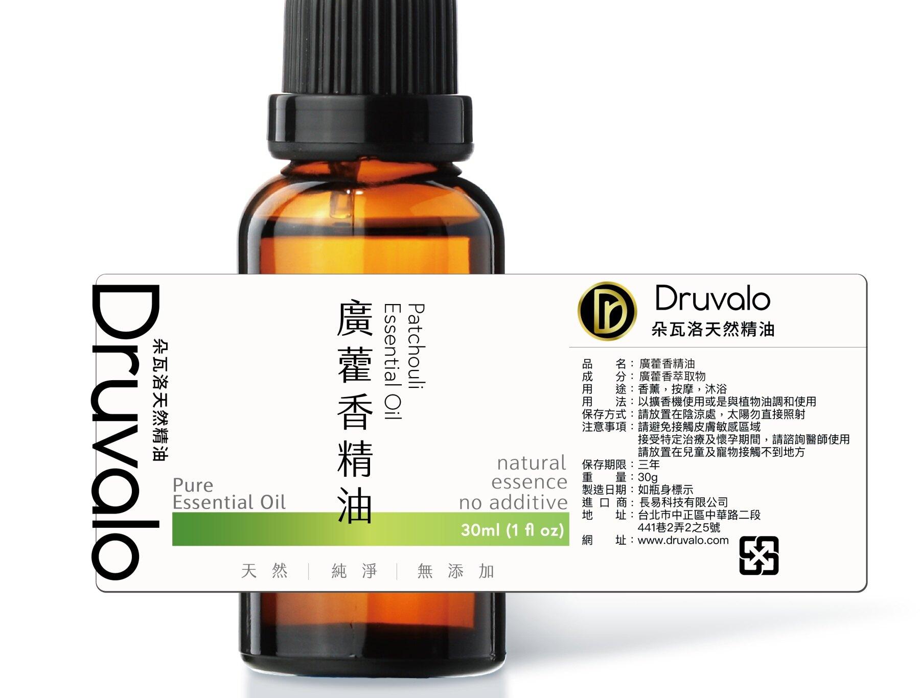【Druvalo 朵瓦洛】美國進口天然精油-廣藿香(30ml)